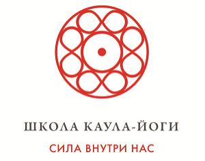 Школа Каула-йоги м. Тургеневская
