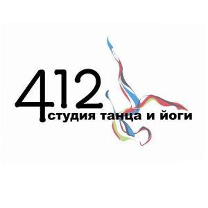 Студия 412